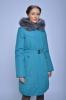 Женское зимнее пальто Nord Wind 693