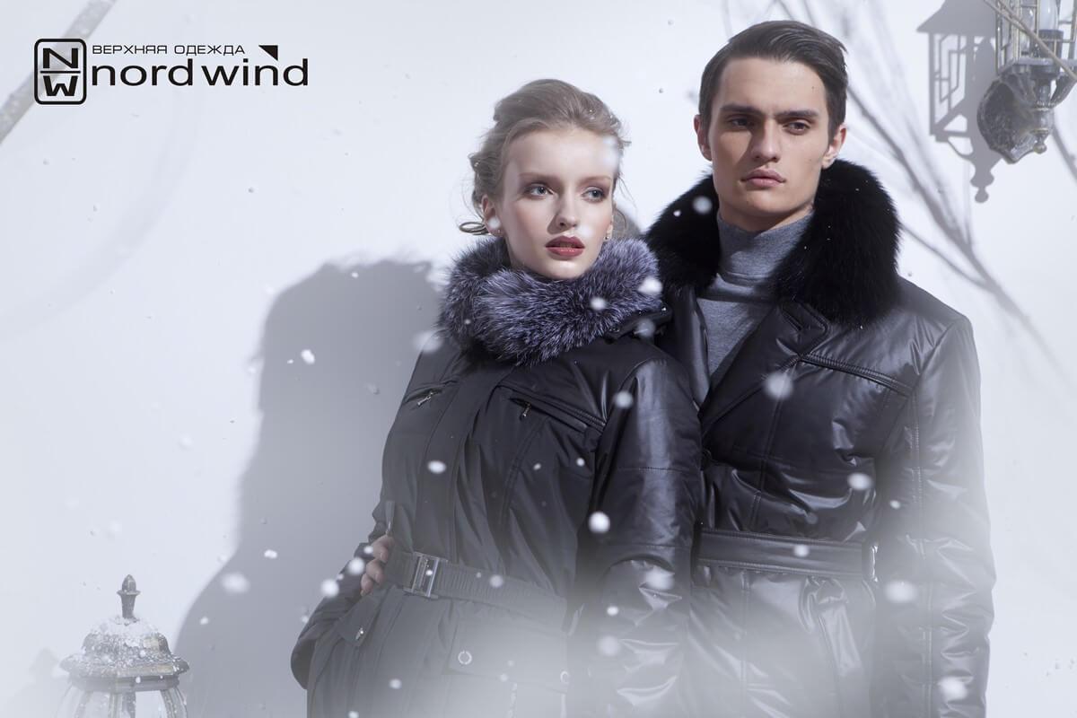 Nord Wind (Норд Винд): Распродажа верхней одежды