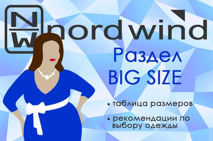 Интернет магазин одежды Блог интернет