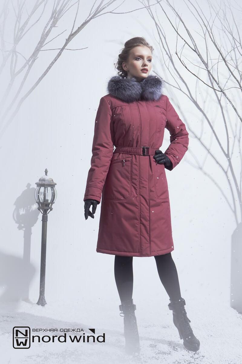 Интернет магазин одежды Nord Wind женской